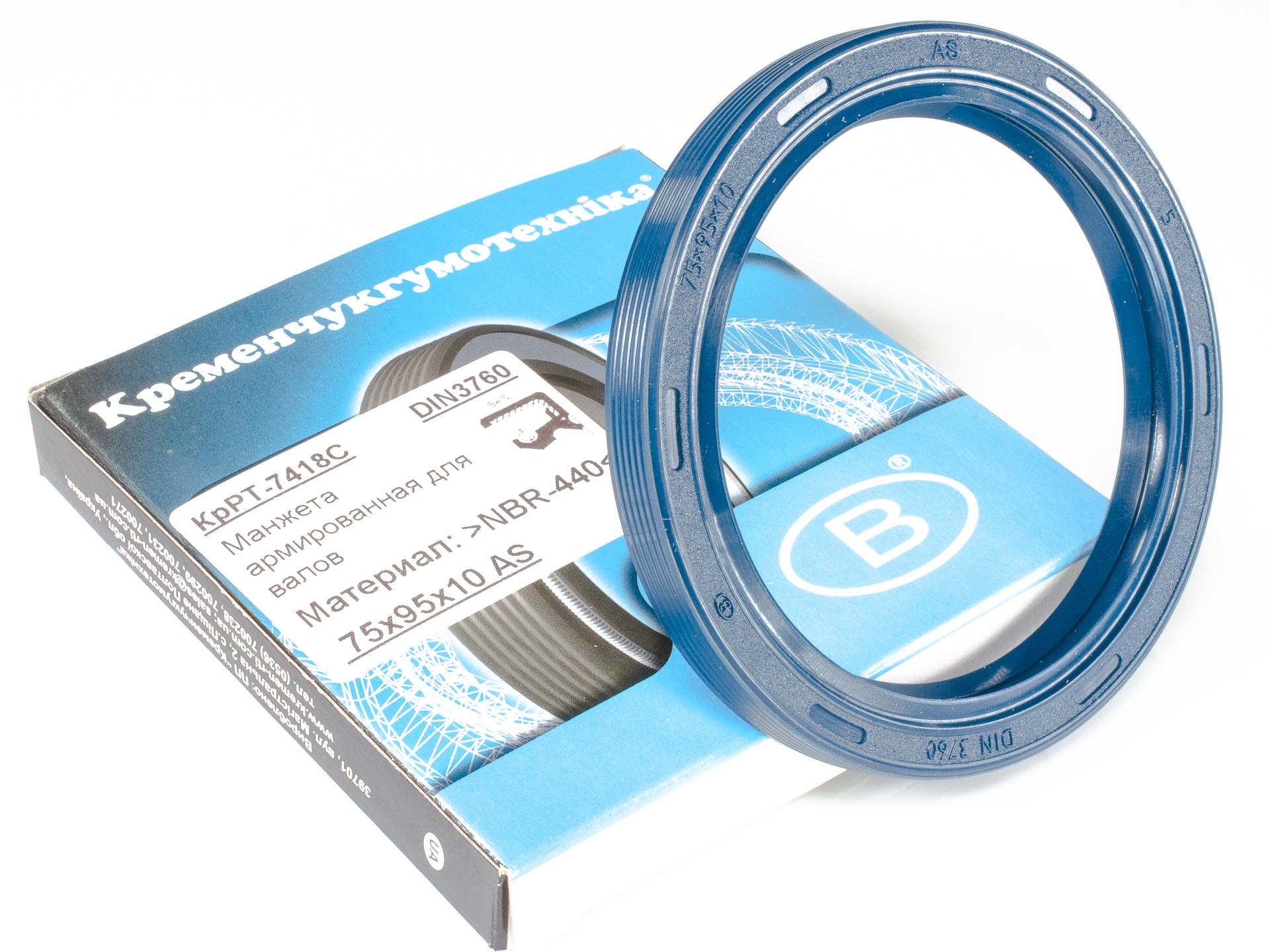 AS 40,0 x 54,0 x 5,0 mm NBR 1 St. Radial-Wellendichtring DIN 3760
